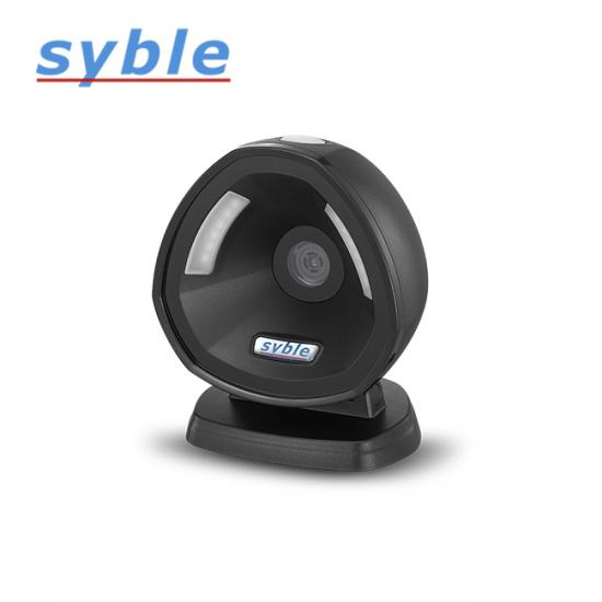 2D Square Barcode Scanner